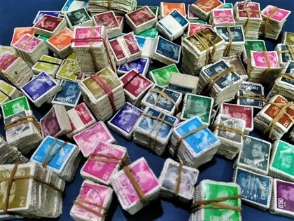 Lote de 16.000 sellos usados de SM Juan Carlos I