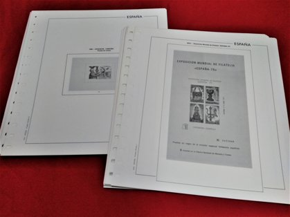EDIFIL PRUEBAS 1975 a 1992 sin estuches / Ref.