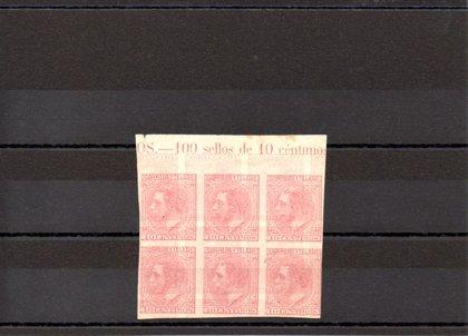 ESPAÑA //  Año 1879 - nº 202 / ERROR de IMPRESION